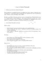 Perchs Thehandel | Case | Afsætning