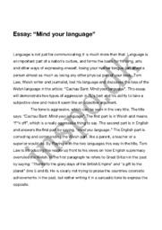 """Mind your language"" | Essay"