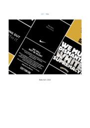 Nike | Analyse | SO7