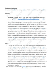 Stort Dokument | Noter Engelsk