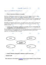 Opgaver til kapitel 16 | Noter Afsætning